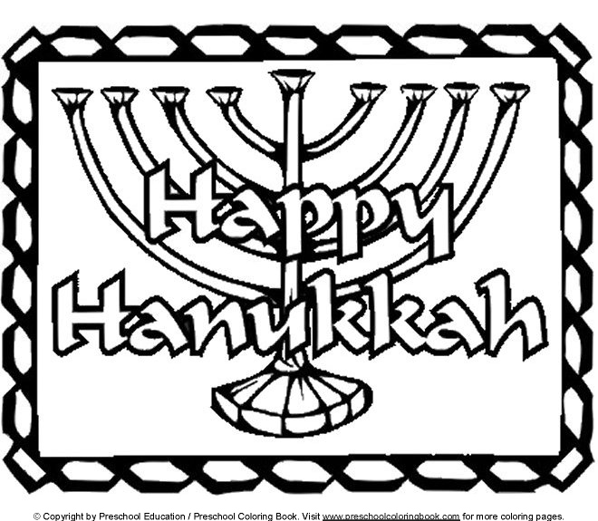 Preschoolcoloringbook Hanukkah Coloring Page